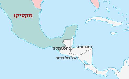 השגרירות באל סלבדור היא אחת מחמש שייסגרו ()