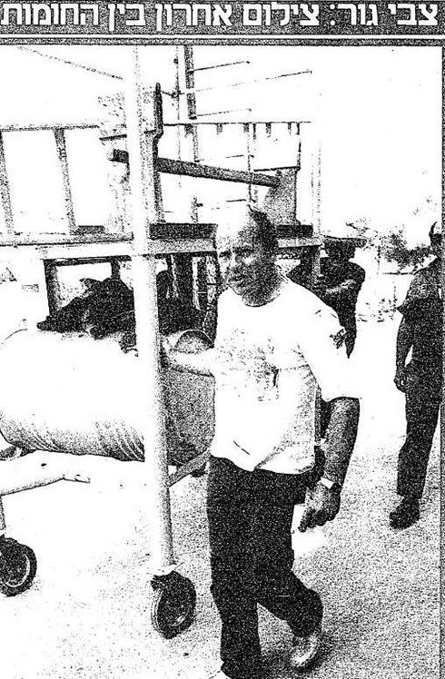 """צבי גור בכלא (צילום: ארכיון """"ידיעות אחרונות"""")"""