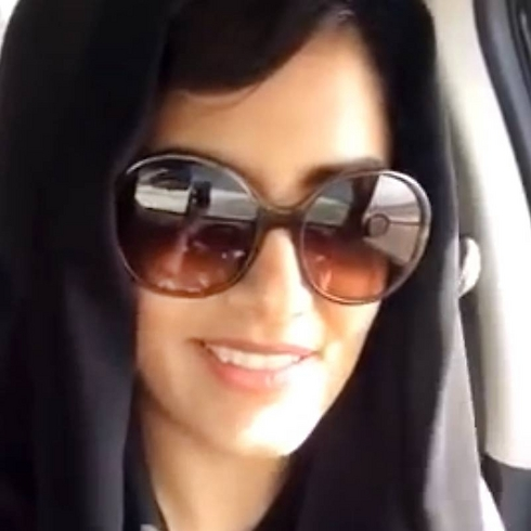 Loujain al-Hathloul was arrested for driving into Saudi Arabia. (Photo: Associated Press) (Photo: Associated Press)