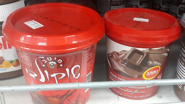 """אותו יצרן: ממרח שוקולד מיטב ברמי לוי 5.10 שקלים, ממרח שוקולד """"המותג"""" - 4.90 שקלים"""