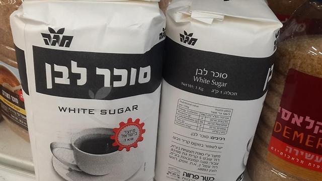 סוכר לבן של מגה, זה בעצם של סוגת