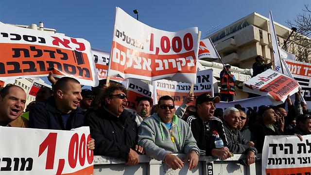 הפגנות עובדי חברת חשמל מול משרד האוצר לפני שלוש שנים (צילום: אלי מנדלבאום) (צילום: אלי מנדלבאום)