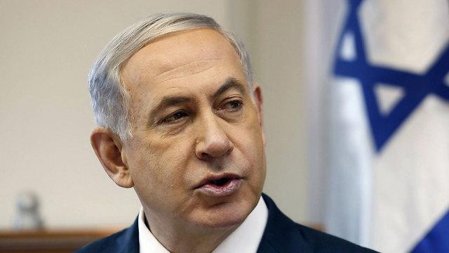 ראש הממשלה בנימין נתניהו (צילום: AFP) (צילום: AFP)