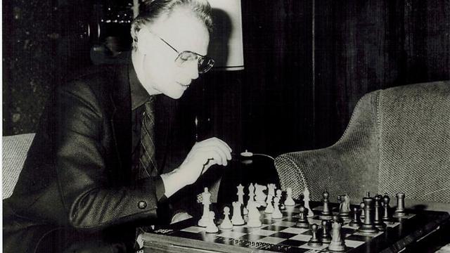 אפרים קישון משחק שחמט ()