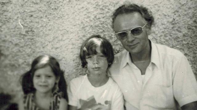 אבא אפרים עם הילדים עמיר ורננה ()