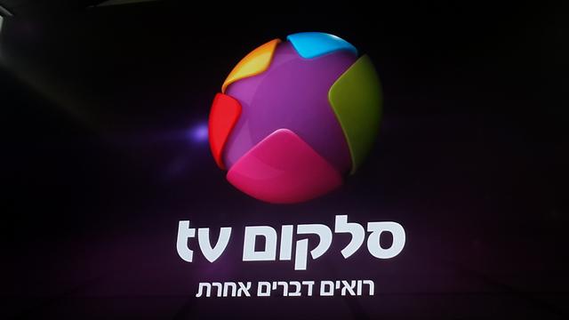 הלוגו של סלקום TV ()