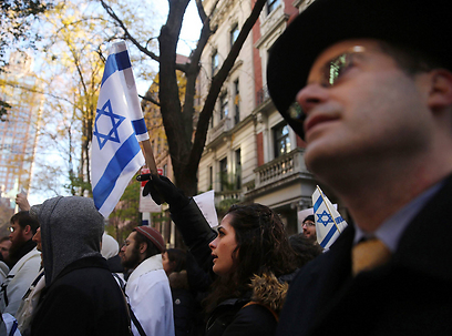 Pro-Israel rally in New York. 'Seeing the concern on the faces of the Jews in the Diaspora for Israel and its people strengthens the belief and feeling that the people of Israel are united and strong' (Archive photo: AFP)