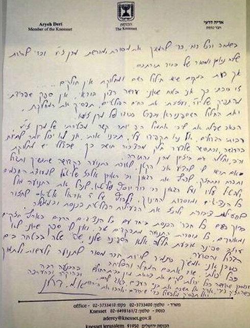 Deri's letter of resignation.