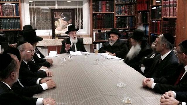 Council of Torah Sages meet in Jerusalem (Photo: Shas)