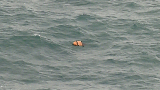 Plane debris spotted during search for missing plane (Photo: AFP) (Photo: AFP)