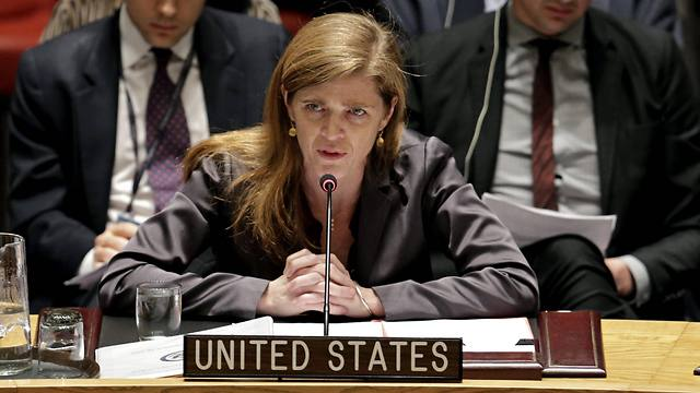 US Ambassador to the UN Samantha Power vetoes Security Council resolution on Palestinian state in 2014 (Photo: EPA) (Photo: EPA)