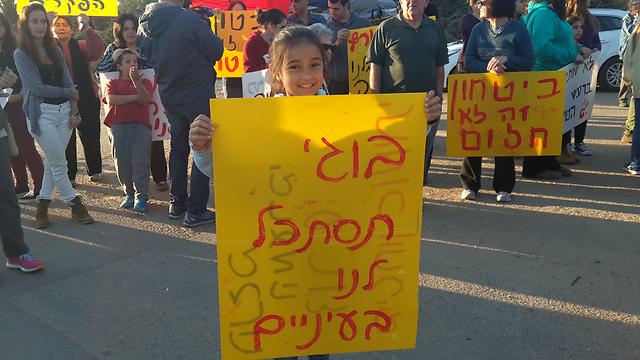 Photo: Roee Idan (Photo: Roee Idan)