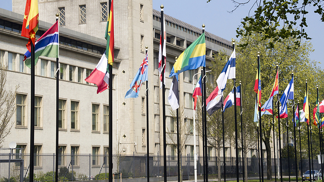 International Criminal Court (ICC) in The Hague (Photo: Shutterstock)