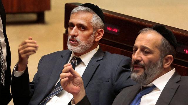 Eli Yishai with Shas leader Deri (Photo: EPA) (Photo: EPA)