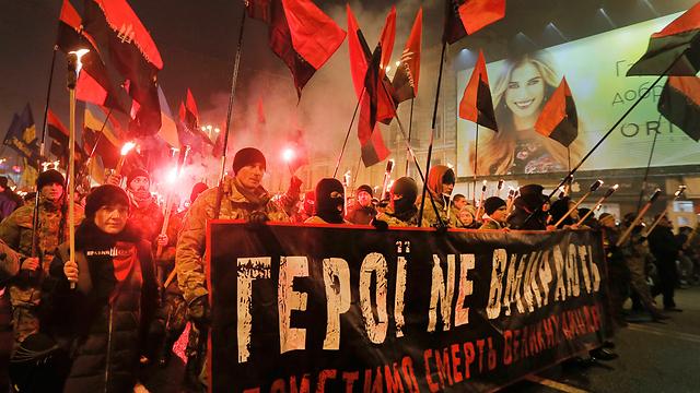 Marches in Ukraine (Photo: AP)