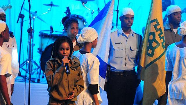 (Photo: Herzel Yosef) (Photo: Herzel Yosef)