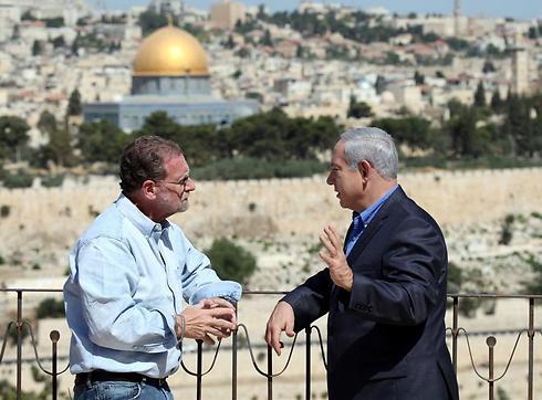 רגע לא ספונטני בירושלים (צילום: באדיבות ענני תקשורת) (צילום: באדיבות ענני תקשורת)