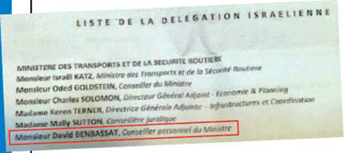 """""""דוד בן בסט: יועץ אישי לשר"""". ההזמנה לכנס בפריז"""