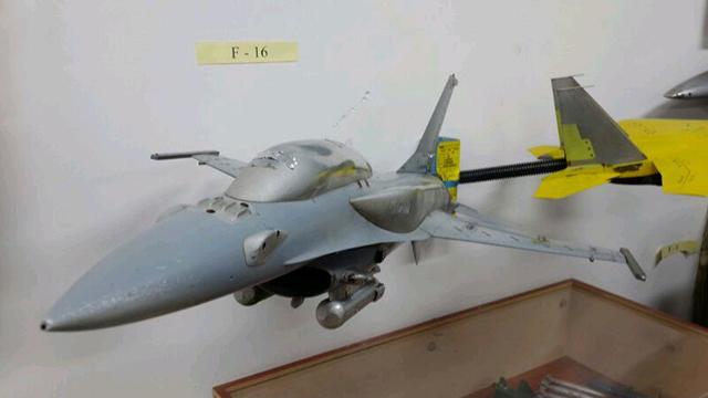Warplane model