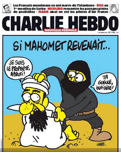 קריקטורה שפרסם השבוע המגזין המותחת ביקורת על דאעש ()