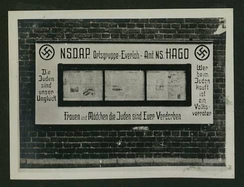 History of the Jews in Atlanta