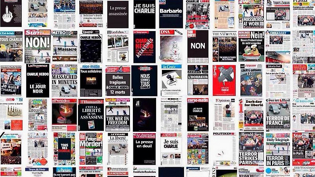 """""""לא"""". שערי עיתונים בעולם ()"""