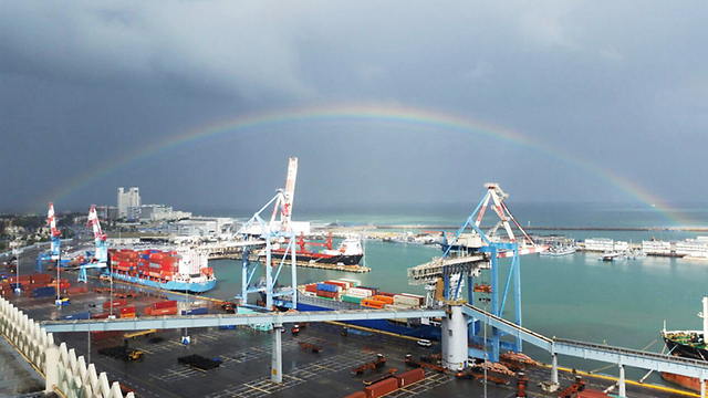 Haifa port (Photo: Nurit Benado) (Photo: Nurit Benado)