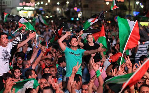Fans of Palestinian national team (Photo: AFP)