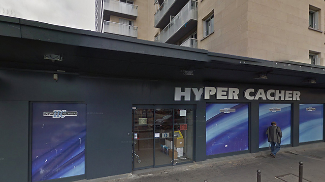 Kosher supermarket where gunman seized hostages (Photo: Google Maps) (Photo: Google )