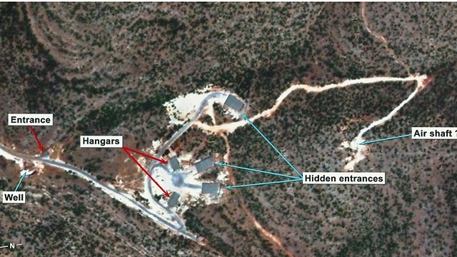 Syria's alleged nuclear facility.
