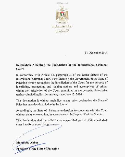 The Palestinian declaration giving the ICC retroactive powers.