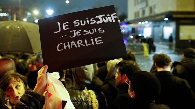 עצרת תמיכה הערב בפריז, מול המרכול הכשר (צילום: EPA) (צילום: EPA)