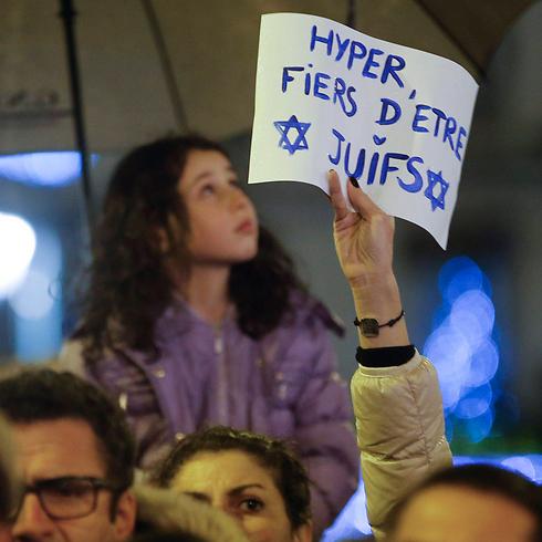 """""""הקהילות המוסלמיות עצמן צריכות לשאת בעול האחריות, ולהציע פתרונות לבעיה הגלובלית"""". אמש בפריז (צילום: EPA) (צילום: EPA)"""