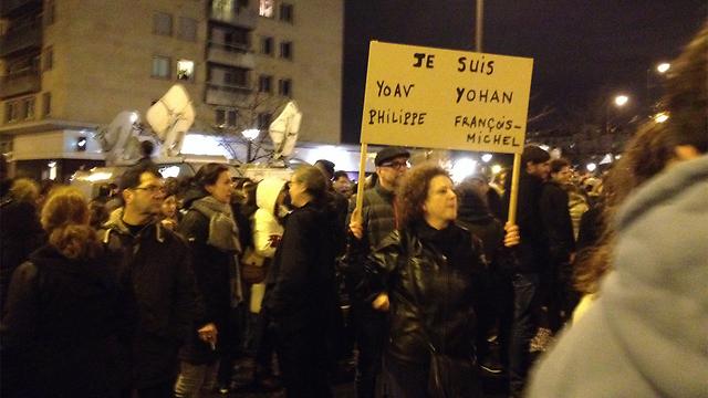 הפגנת תמיכה מחוץ למרכול הכשר בפריז (צילום: יובל מרינגר) (צילום: יובל מרינגר)