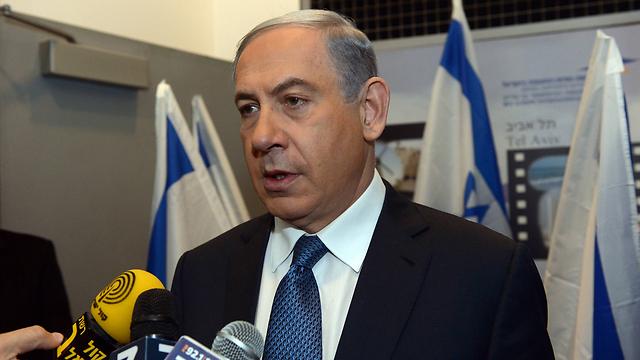 Polls shifting against Netanyahu (Photo: Haim Zach, GPO)