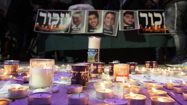 A solidarity rally in Netanya after the Paris attacks (Photo: Ido Erez).