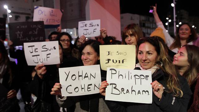 A solidarity rally in Netanya after the Paris attacks (Photo: Ido Erez.