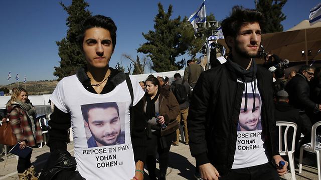 חבריו של יוהן כהן בבית העלמין (צילום: AFP) (צילום: AFP)