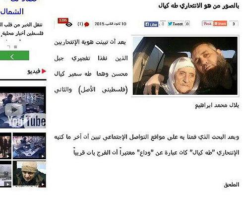 Kiel's photo in Lebanese news website.