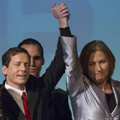 הרצוג ולבני (צילום: AFP) (צילום: AFP)