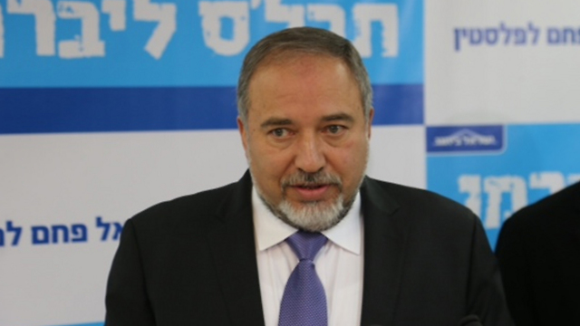 """מגיש העתירה, יו""""ר ישראל ביתנו אביגדור ליברמן (צילום: מוטי קמחי) (צילום: מוטי קמחי)"""