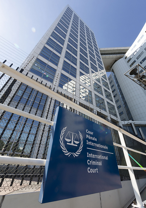 The ICC in The Hague. (Photo: Getty Images)