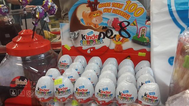 קינדר סורפרייז. המחיר הכי נמוך שמצאנו לביצה האלמותית ()