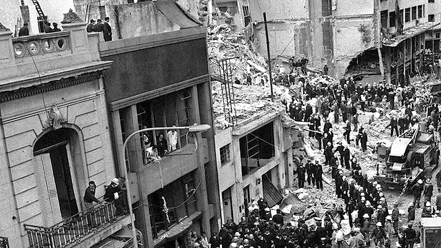1994 bombing of AMIA Jewish community center in Buenos Aires. (Photo: AFP)