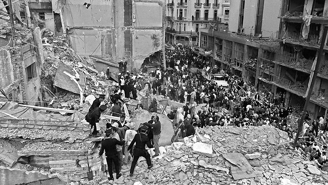 1994 terror attack at Jewish community building in Buenos Aires (Photo: AFP)