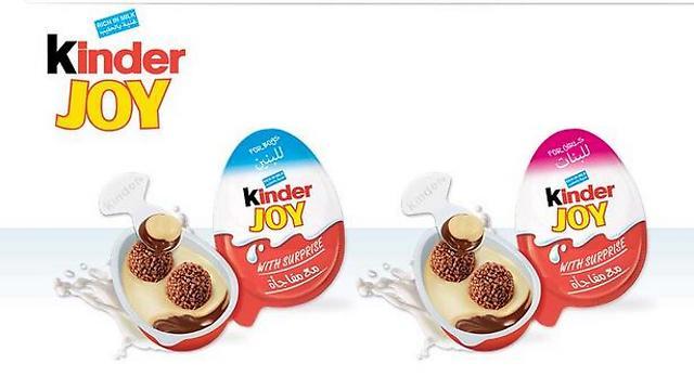 קינדר ג'וי, מבט מבפנים. אמנם טעימה, אך זו לא בדיוק ביצת שוקולד (מתוך האתר הרשמי של קינדר ג'וי) ()