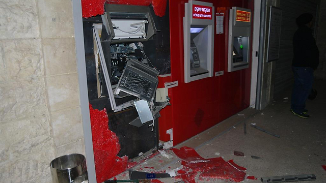 ATM machine destroyed in Rahat
