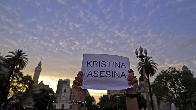 """Cristina the assassin."" (Photo: AFP)"
