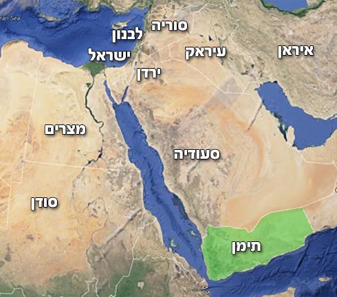 (צילום: google maps) (צילום: google maps)