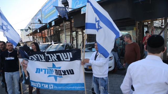 Far-right protest at the site of the attack (Photo: Motti Kimchi) (Photo: Motti Kimchi)